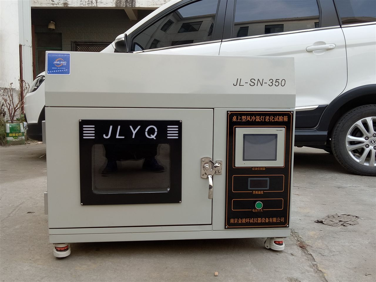 JL-SN350氙灯 (4).jpg