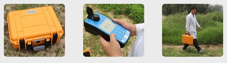 便携式总磷分析仪