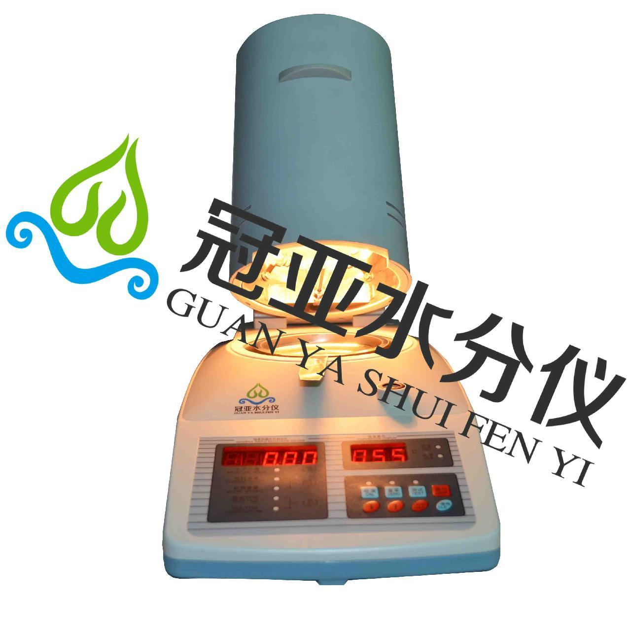 冠亚塑料颗粒水分检测仪