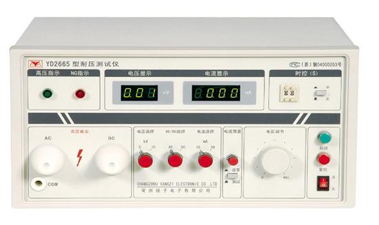 常州扬子 YD2665 耐电压测试仪