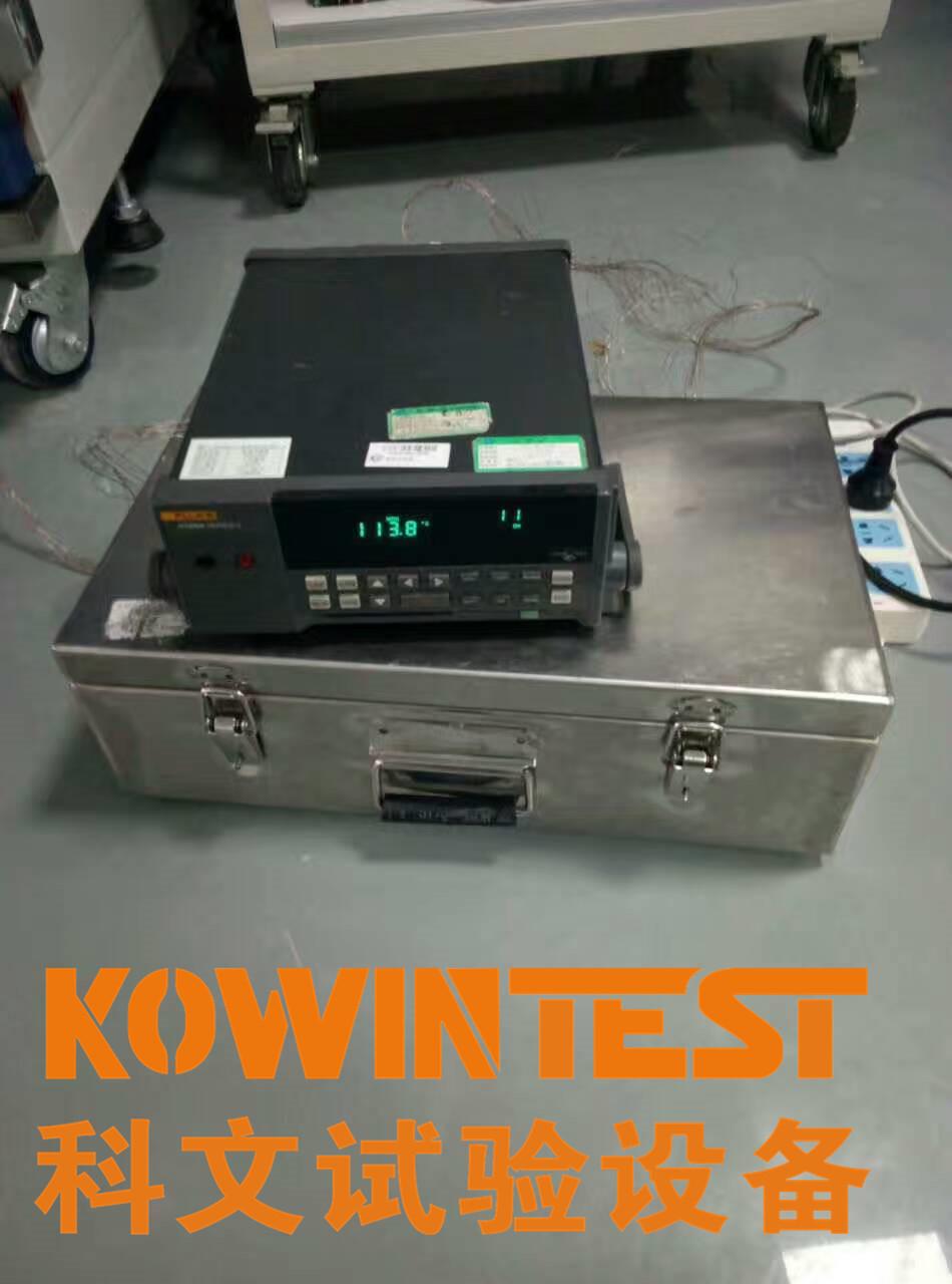 高低温试验箱校准计量方法(图一)冷热冲击箱接线准备计量     东莞市