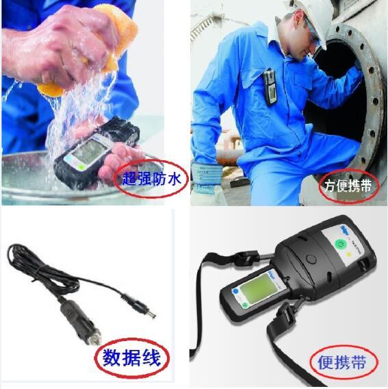 x-am2000四合一气体检测仪