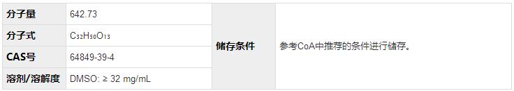 上海古朵EILSA牛牛棋牌游戲銷售