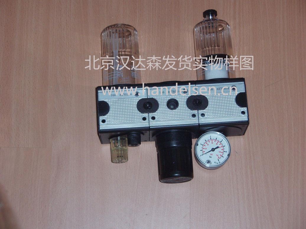 s69-1 专业销售德国riegler气泵排气阀门汉达森王瑞快速询价图片