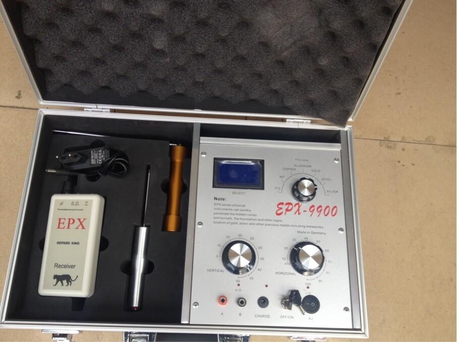 山西太原epx9900远程地下金属探测器