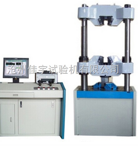 二手材料试验机