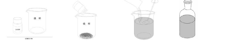 氨氮专用试剂