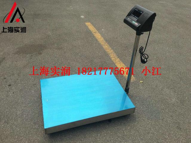 tcs-75kg台秤
