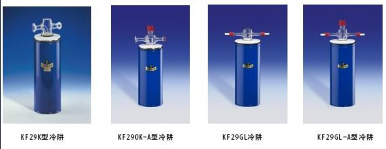 冷阱液氮罐
