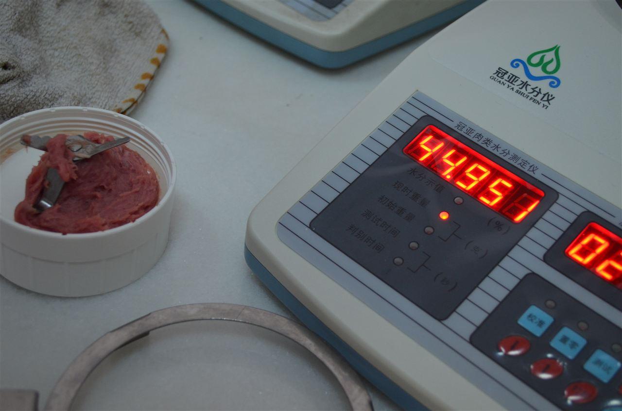 冷冻猪肉水分仪
