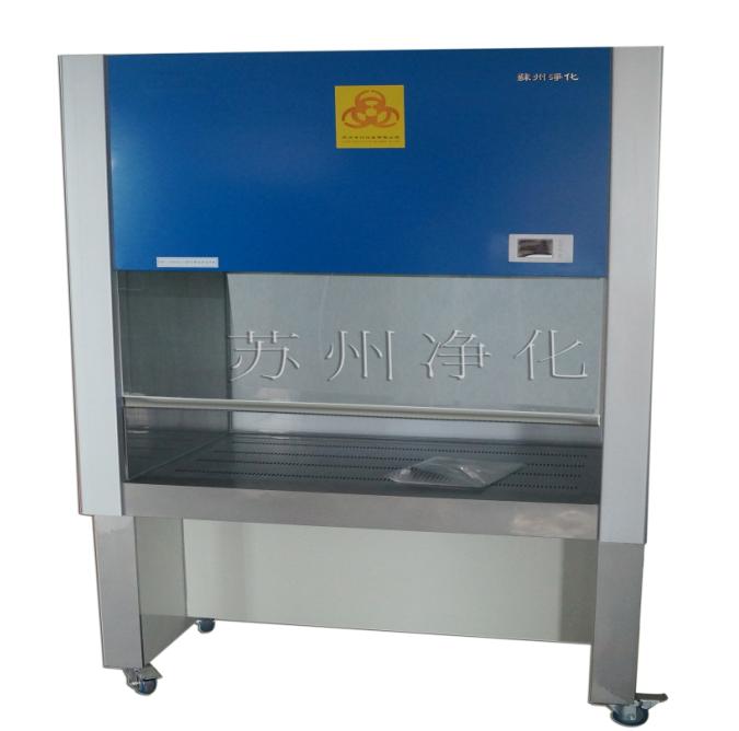 <strong>苏州净化BHC-1300IIA/B3生物洁净安全柜 生物安全柜生产厂家</strong>