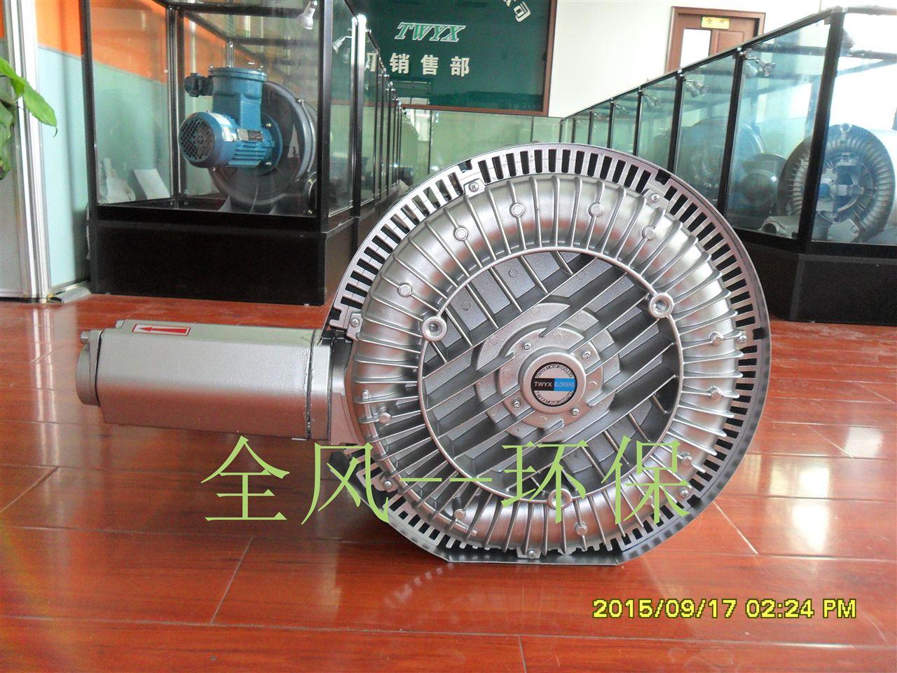 齐齐哈尔粮食扦样机专用风机 吸粮食机 江苏全风环保科技有限公司