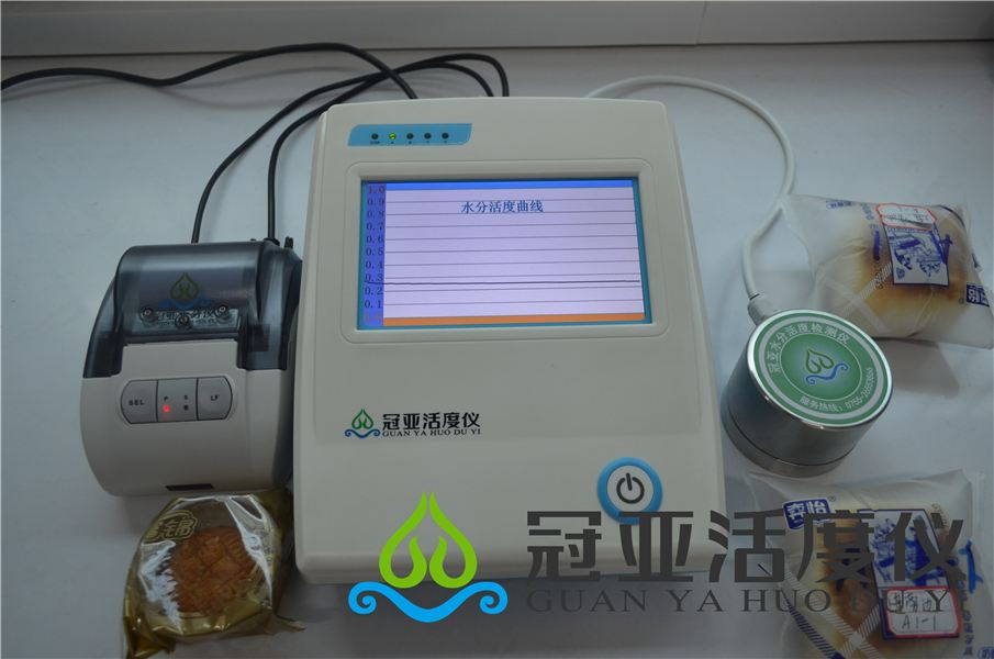 实验室水分活度测量仪