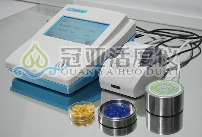冠亚GYW系列实验室水分活度测量仪