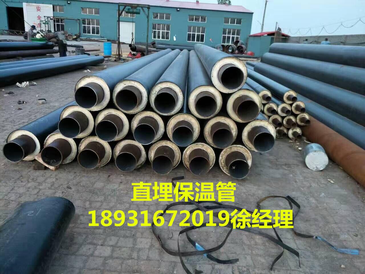 dn300-地下供热管道用什么保温材料好 地下管
