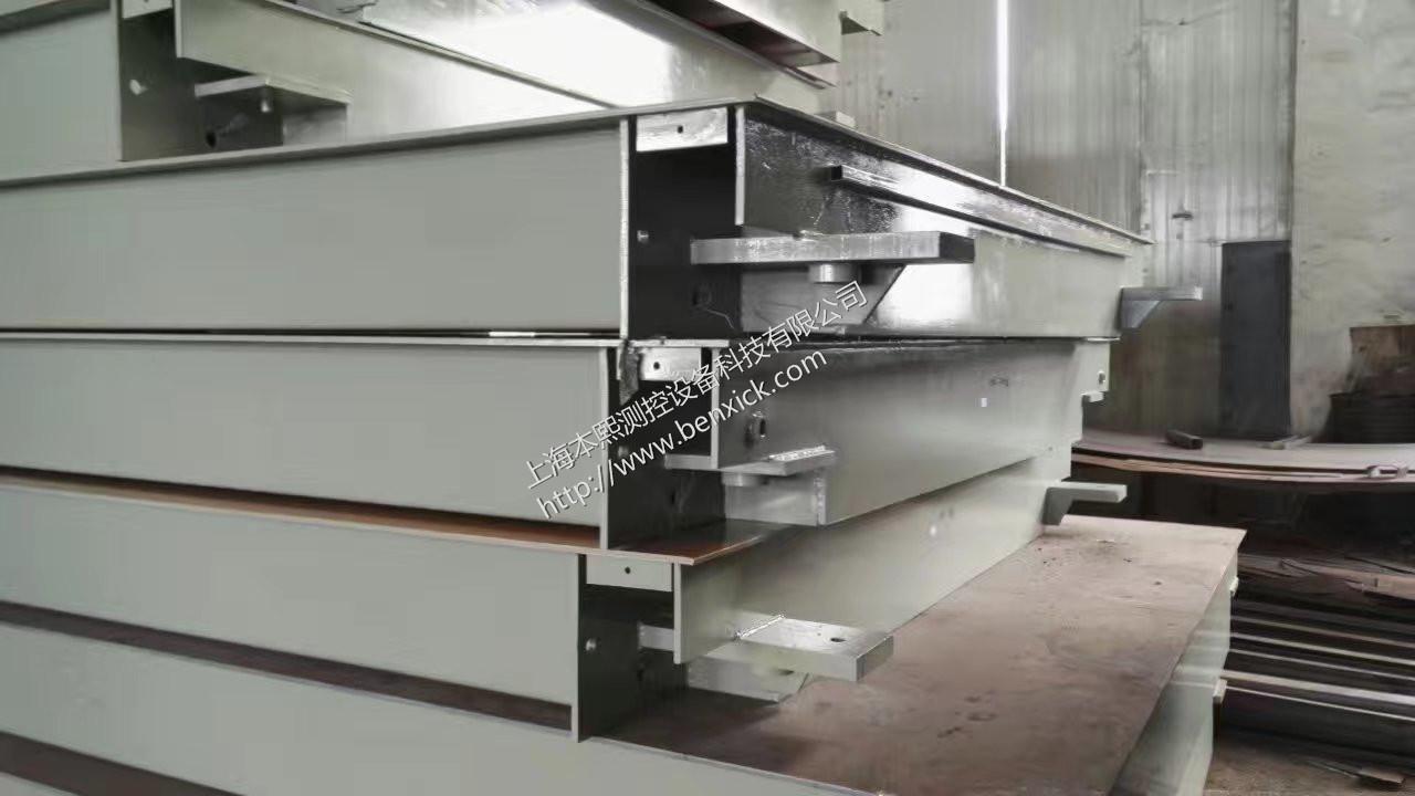 上海地磅厂 上海衡器厂