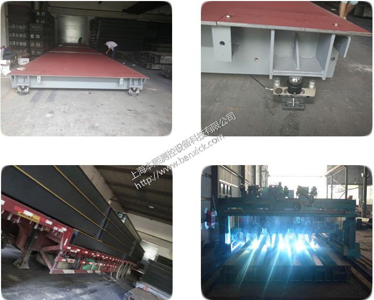 上海防爆汽车衡厂家