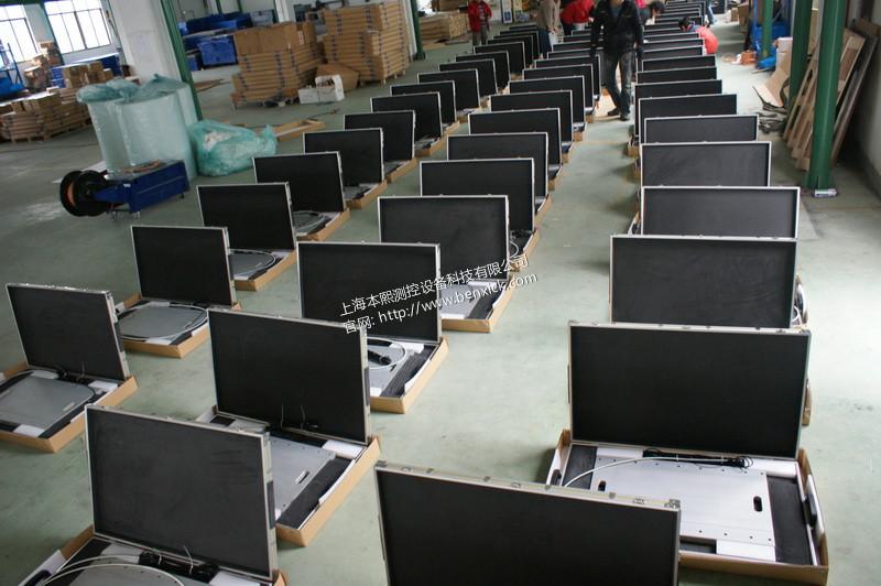 上海松江便携式汽车衡厂家