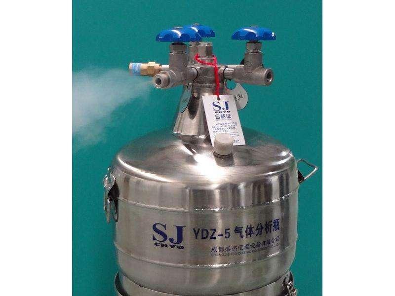 小型自增压液氮罐