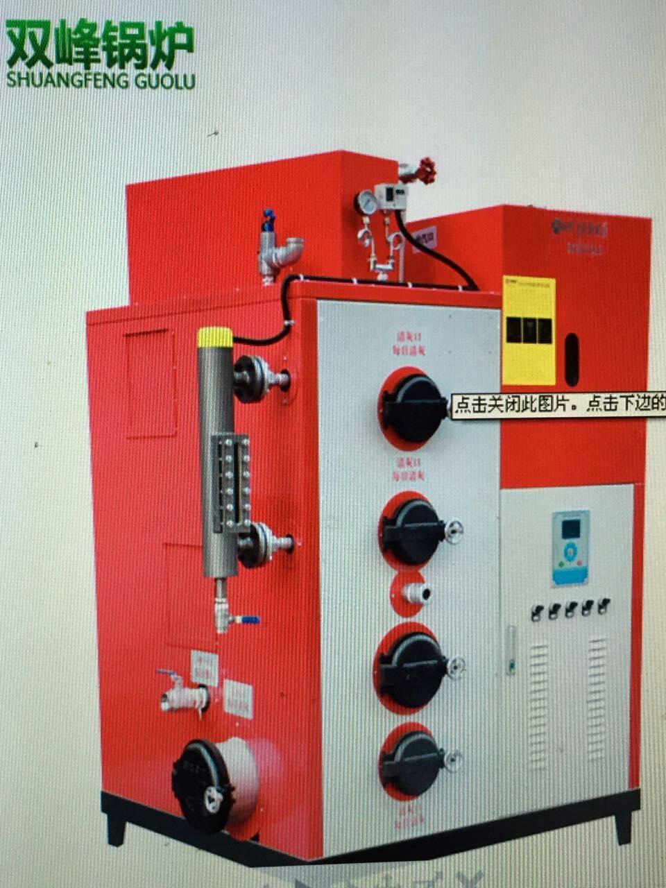 厂家专业回收二手蒸汽锅炉,免安装生物质锅炉