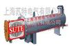 300KW 熔盐循环式电加热器