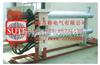 st1041st1041串联组合防爆电加热器
