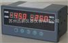 SPB-XSD/A-H3M苏州迅鹏SPB-XSD/A-H3M多通道数显表