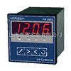 PH 9600PH 9600在线pH测控仪