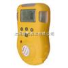 BX170-02BX170-02-汉威BX170-02氧气气体检测仪