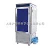 智能人工气候箱RPX-150A /上海福玛人工气候箱