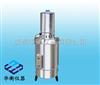 YA.ZD-5蒸馏水器
