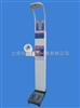 DHM-600超声波身高体重体检机DHM-600、测高范围:80-200cm、称重范围:8-500kg