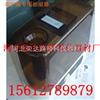 養護箱、標養箱(專用加濕器)