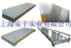 钢筋混凝土电子汽车衡用途