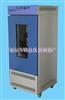 250HL常州恒温恒湿培养箱