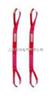 WSEED011扁平吊装带(单层双眼)