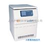 长沙湘仪H2050R-1 高速冷冻离心机