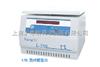 长沙湘仪L-550 台式低速大容量离心机