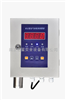 单点壁挂式--氰化氢报警器/HCN报警器--厂家直销