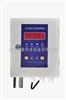 单点壁挂式--溴化氢报警器/HBr报警器--厂家直销