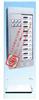HWK-I型灰斗加热控制系统
