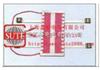 LCD-X型吸附式电加热器