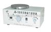 JB-1定时双向磁力搅拌器