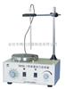 78HW-1电子恒温磁力加热搅拌器