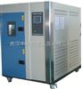 武汉中科万通WDC(J)两箱式高低温冲击试验箱
