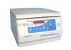 L600-A血库专用自动平衡离心机 长沙湘仪离心机