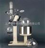 RE-5220旋转蒸发器  上海亚荣智能数显蒸发器