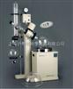 RE-5210旋转蒸发器  上海亚荣智能蒸发器