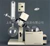 RE -5203旋转发器  上海亚荣液压平衡升降蒸发器