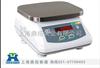 JWP-上海lovebet爱博体育电子秤=国家达标产品=10公斤不锈钢防水电子桌秤